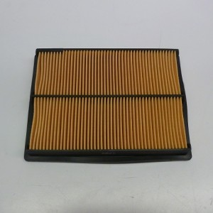 Honda Engine Air Filter Cartridge 17210-ZJ1-842
