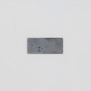 Peerless Gearbox Brake Pad Plate 790007