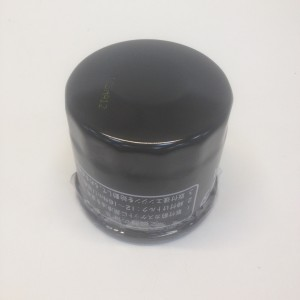 Westwood / Countax Tractor Yanmar Engine Oil Filter 11930535151